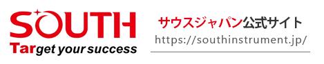 サウスジャパン公式サイト