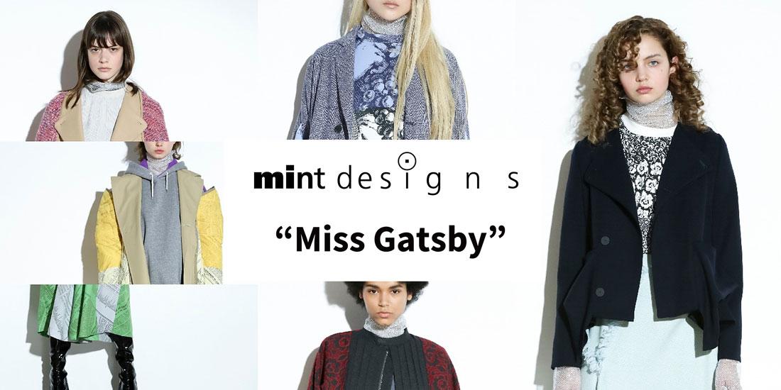 mint designs