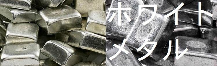 メダル製作 フィギュア製作 ホビー製作に人気です 本来は工業用途に使われます