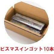 新商品お得ビスマス10