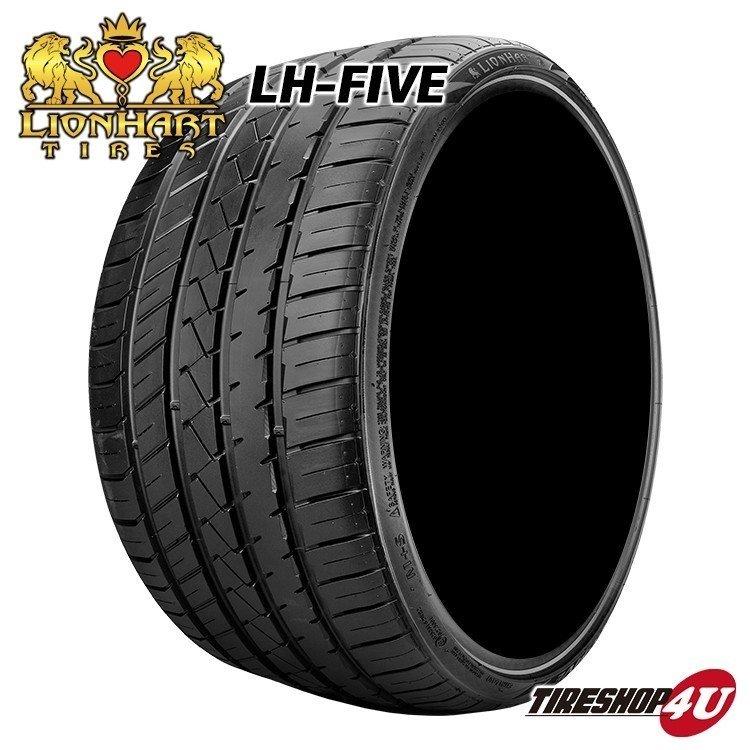 LH-FIVE 235/30R20 88W XL