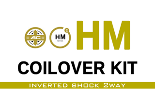 HM COILOVER KITバナー