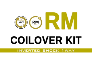 RM COILOVER KITバナー