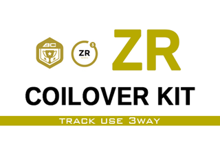 ZR COILOVER KITバナー