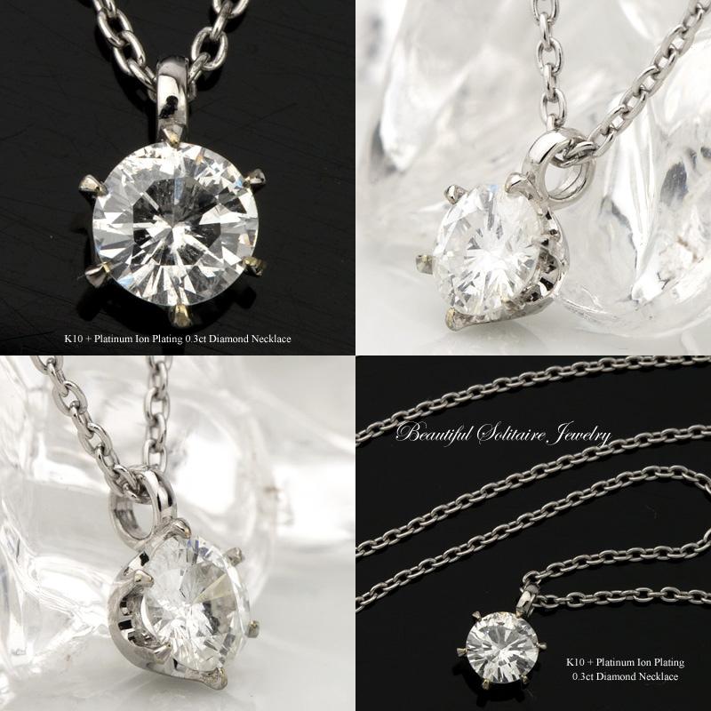 ダイヤモンド ペンダント ネックレス