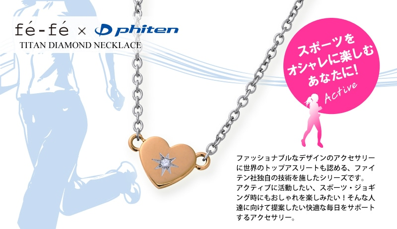 fefe phiten コラボ ダイヤモンド ネックレス FNTA0001 レディース