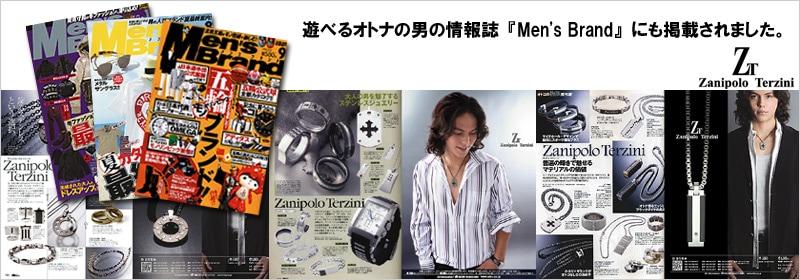 【Zanipolo Terzini(ザニポロ・タルツィーニ)】は、アグレッシブなライフスタイルを目指す男に必要なオトナのための総合モノ情報誌『men's brand』(メンズブランド)にも掲載されたステンレスアクセサリーの最新型がザニポロ・タルジニ。オシャレな男性必見のジュエリーアクセサリーです。(e-宝石屋ステンレスアクセサリー通販)