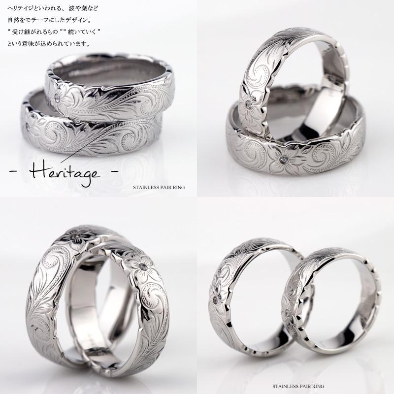 ペア指輪波ヘリテイジペアリング