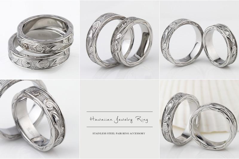316Lサージカルステンレスハワイアンジュエリーヘリテイジ指輪