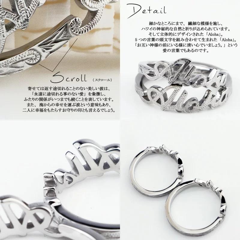メッセージ 結婚式 指輪交換 プレゼント ギフト プロポーズ ペアリング ペア カップル クリスマスプレゼント