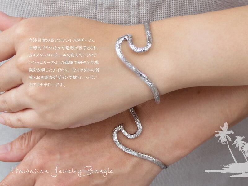 売れ筋 人気 サージカル ステンレス ペア カップル バングル 腕輪