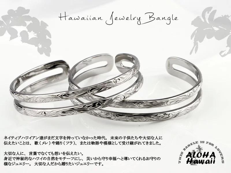 ハワイアン 波 スクロール ペア ブレスレット バングル ギフト hawaii JBC ステンレス アクセサリー 金属アレルギー
