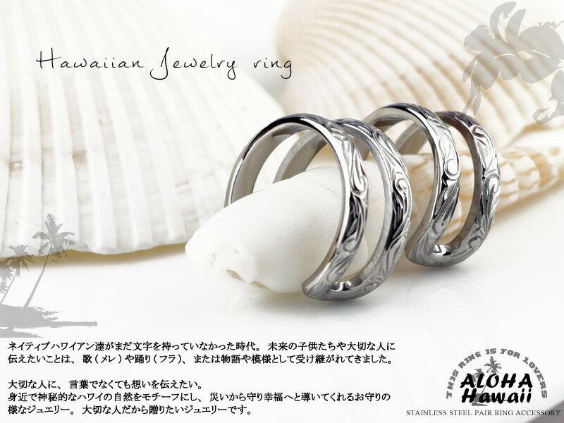ステンレス製 サージカル 医療用 ペアリング 指輪 結婚 プロポーズ