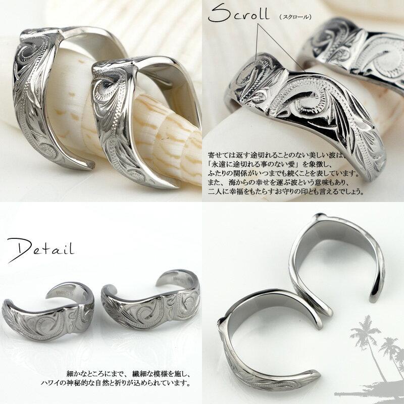ペアリング 指輪 プロポーズ 婚約 お祝い ギフト おそろい ペアルック リング クリスマスプレゼント