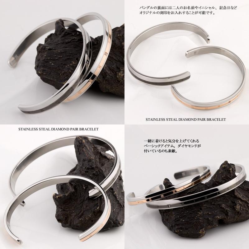 ダイヤモンド BRACELET ペア ブレスレット 腕輪 クロス