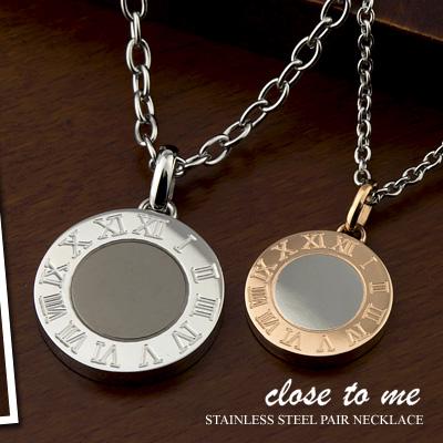 ペアネックレス 刻印可 名入れ ローマ数字 時計の様なペアネックレス サークルモチーフ