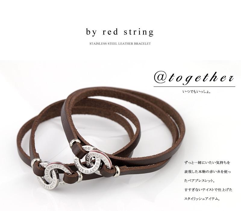 ペアブレスレット 赤い糸 サージカルステンレス 本革 レザー ブレスレット サークル ギフト