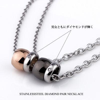 ダイヤモンドペアネックレス