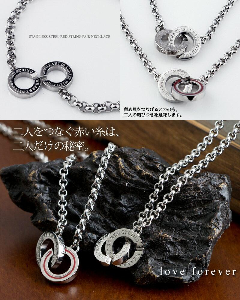 ダイヤモンド 赤い糸ペアネックレス
