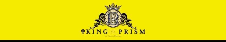 KING OF PRISM by PrettyRhythm(キンプリ)