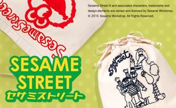 SESAME STREET(セサミストリート)