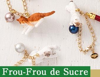 Frou-Frou de Sucre