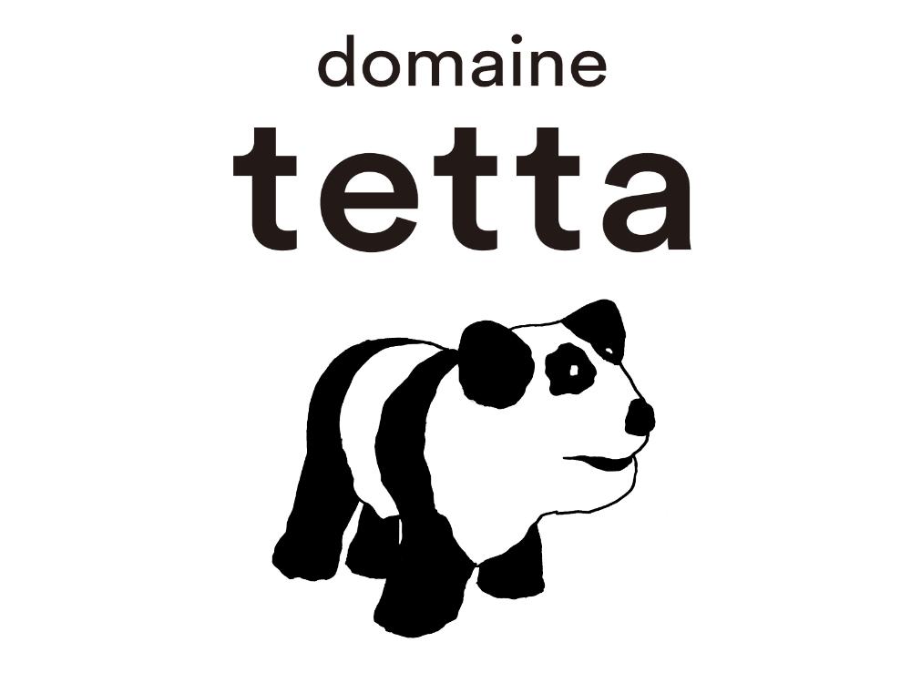 ドメーヌ・テッタ