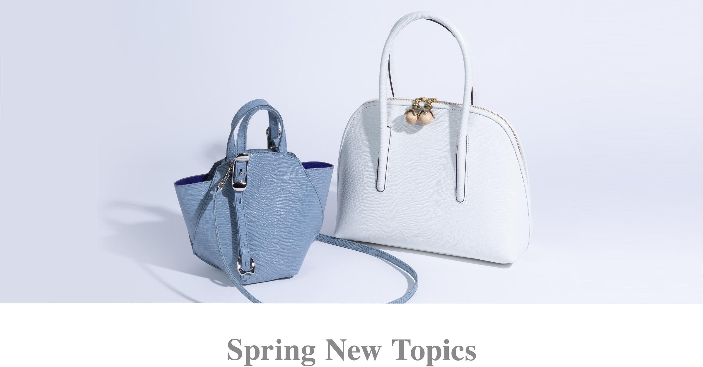 Spring New Topics