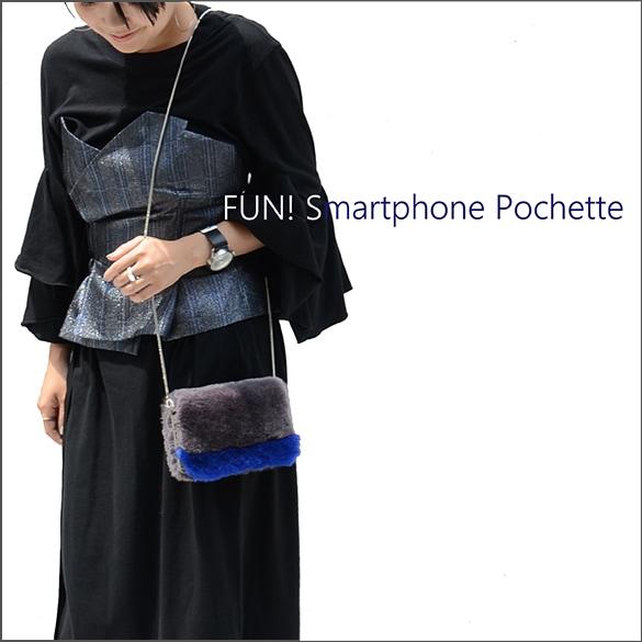 FUN!Smartphone Pochette