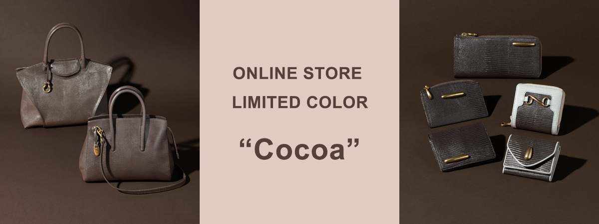 ONLINE STORE LIMITED COLOR Cocoa