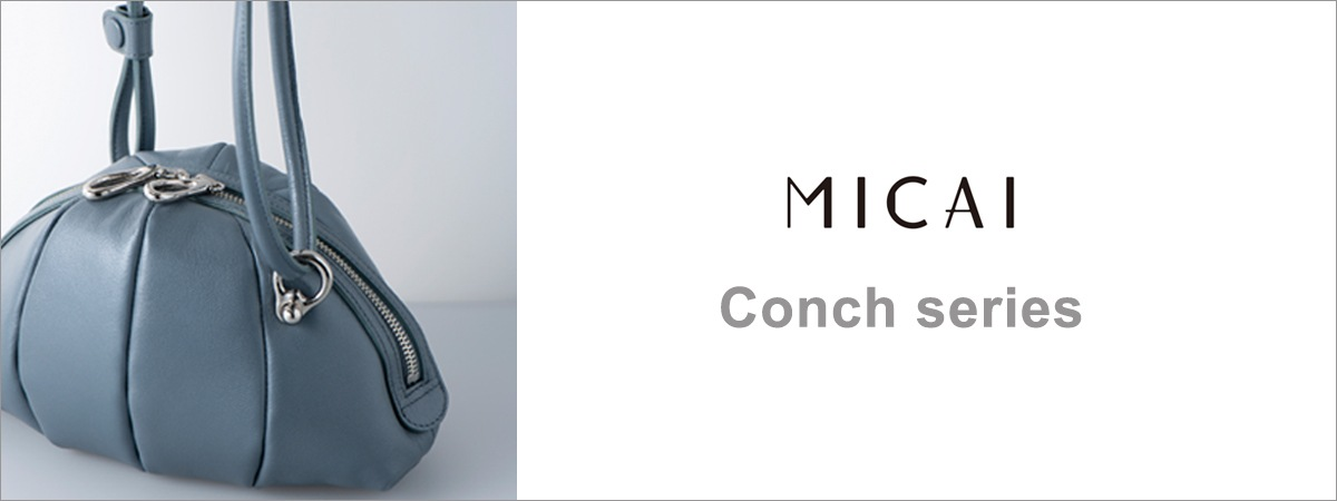 New arrival Conch series