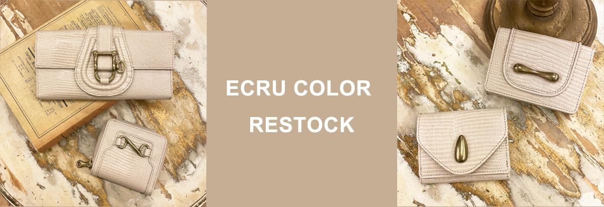 ECURU COLOR RESTOCK