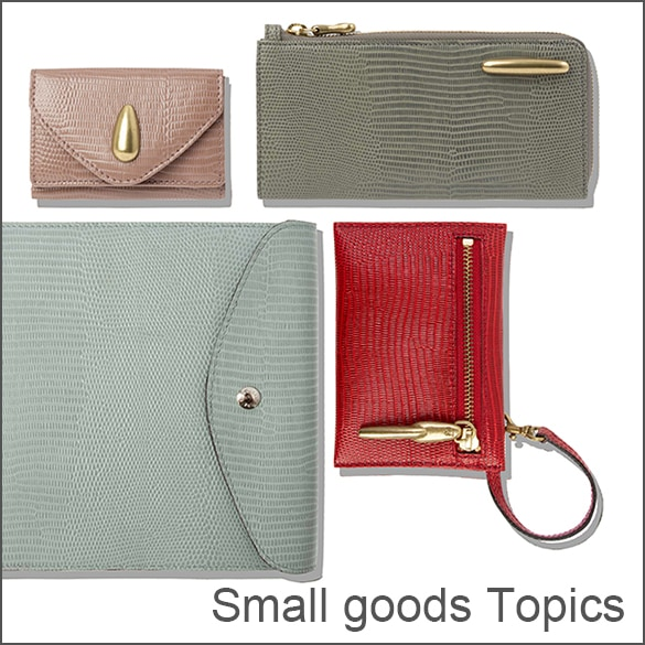 Small goods Topics