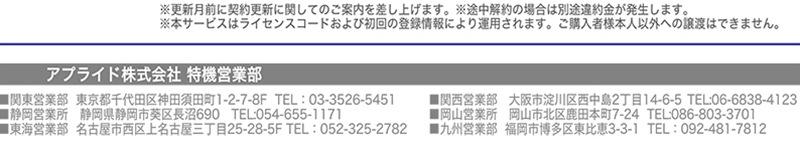 オンラインサービスLP4-2