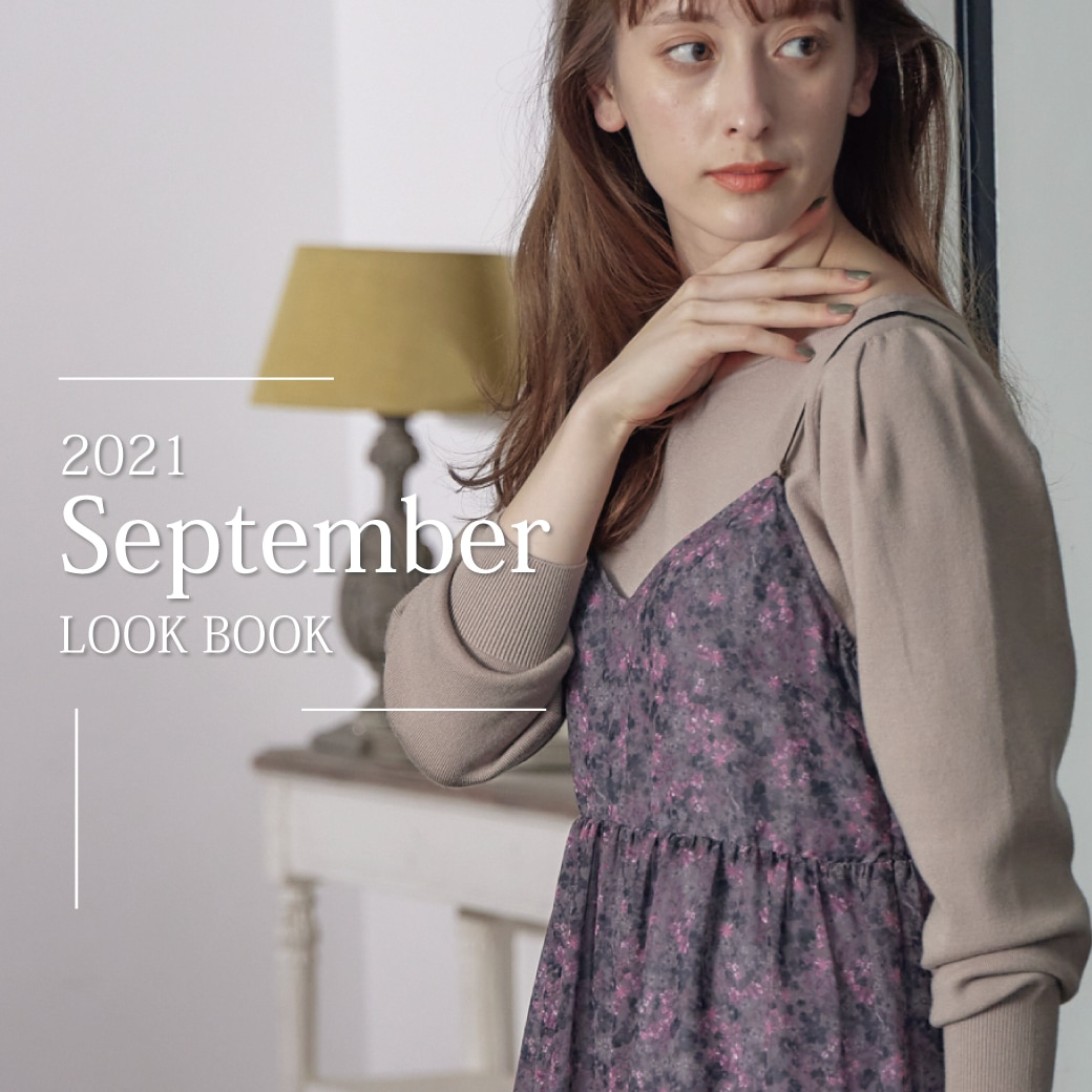 2021.09 September LOOKBOOK
