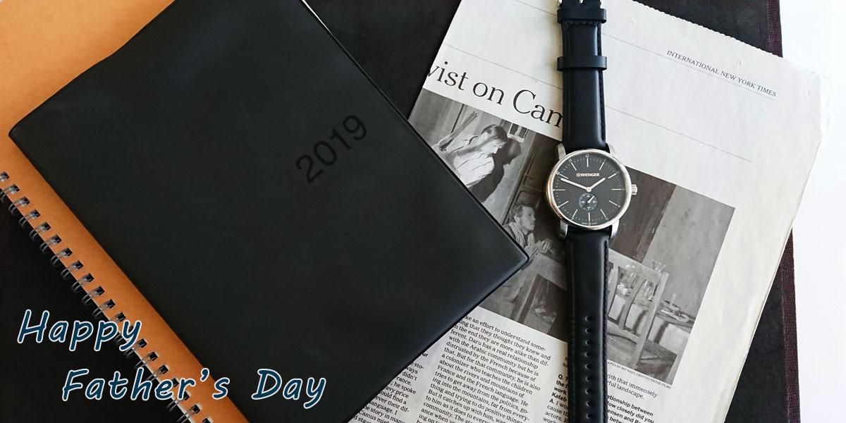 父の日に贈りたい!タイプ別に選ぶ腕時計