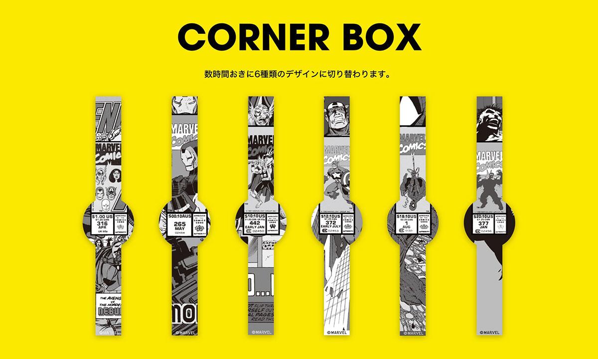 CORNER BOX 02