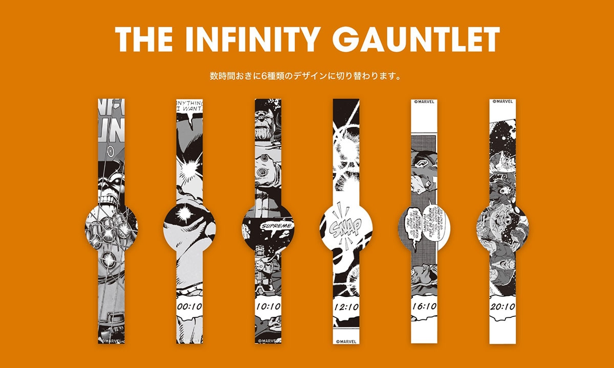 THE INFINITY GAUNTLET 02
