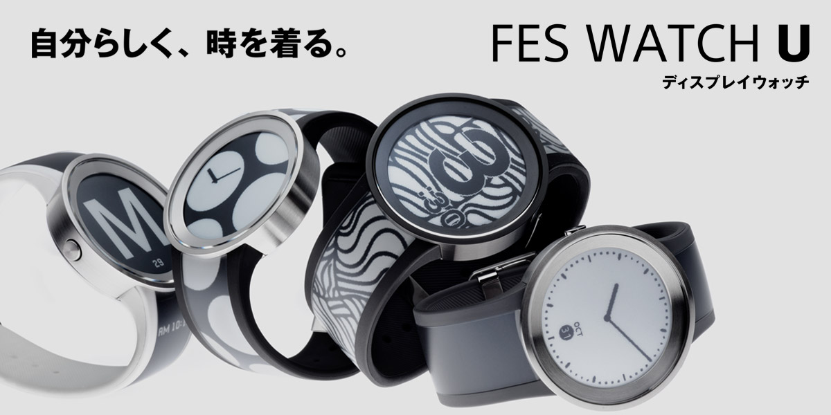 FES Watch U/UL