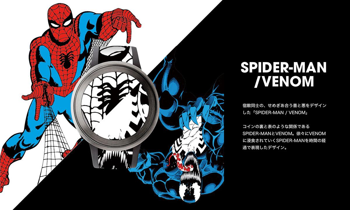 SPIDER-MAN / VENOM 01