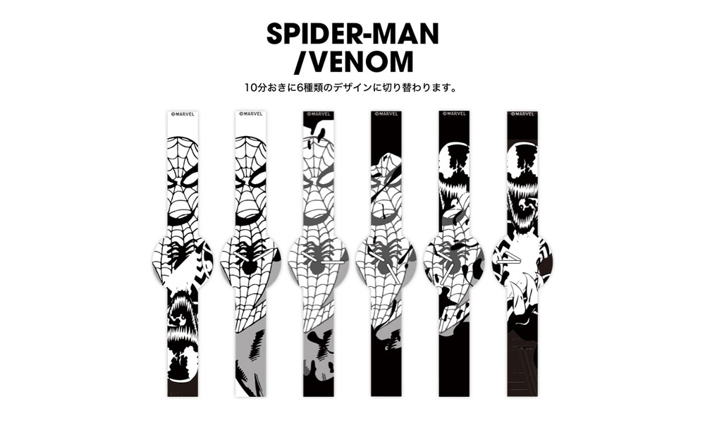 SPIDER-MAN / VENOM 02