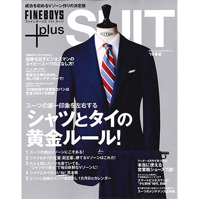 FINEBOYS+SUIT VOL.31