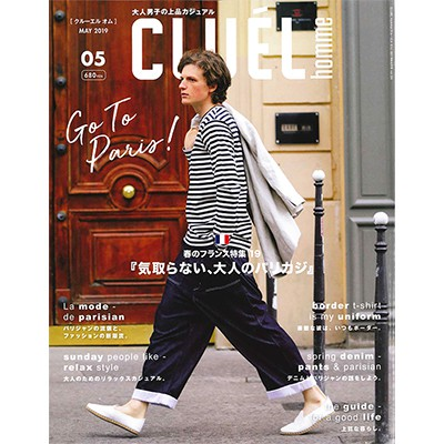 CLUEL Homme 2019年5月号
