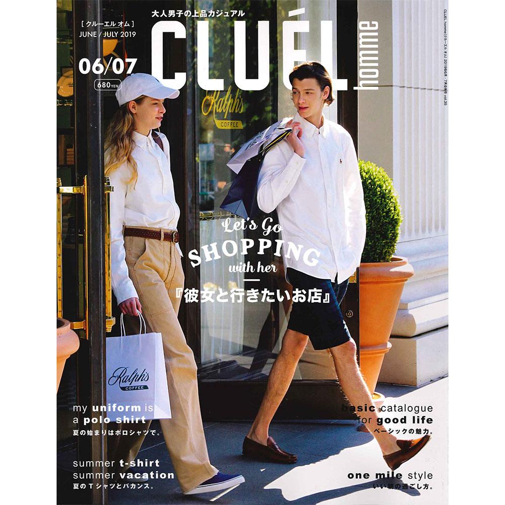 CLUEL Homme 2019年6月号