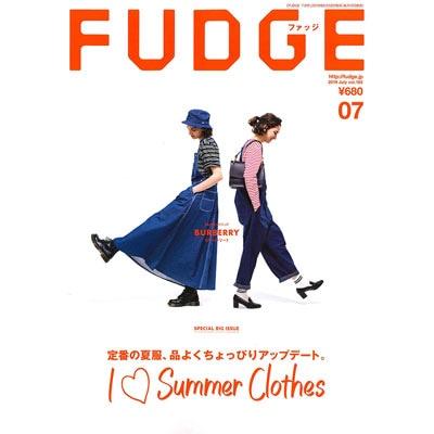 FUDGE 2019年7月号