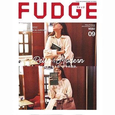 FUDGE 2019年9月号
