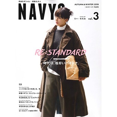 NAVYS(ネイビーズ) vol.3