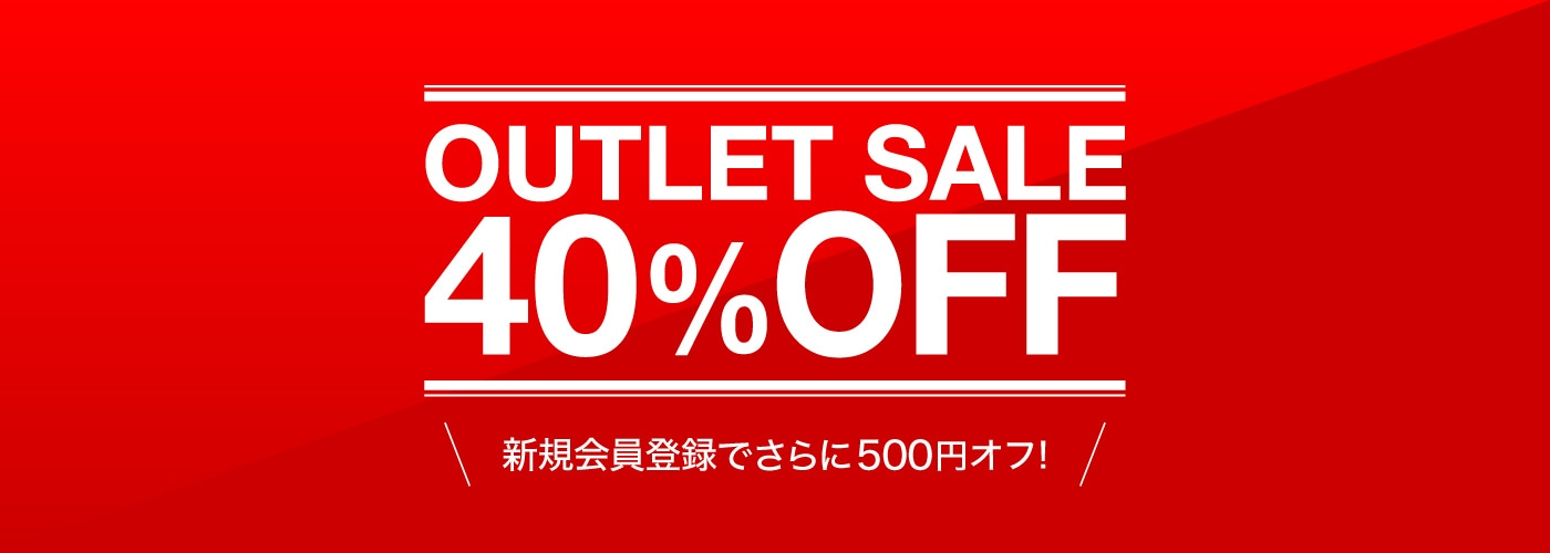 OUTLET SALE