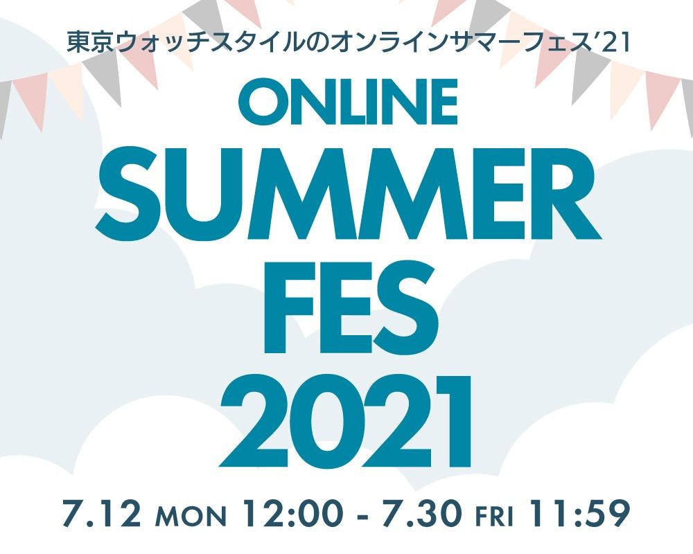 SUMMER FES 2021