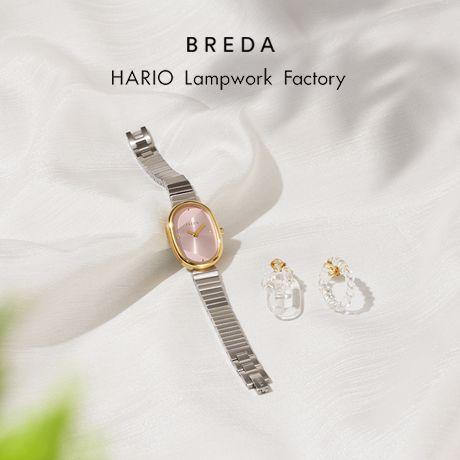 BREDA × HARIO Lampwork Factory